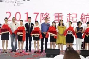 唯美LD陶瓷:包豪斯新品品鉴会杭州成功举办