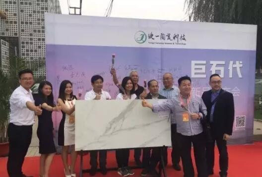 山东统一陶瓷:印尼泰国台湾陶瓷协会莅临考察